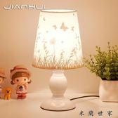臺燈臥室床頭燈簡約可調光小臺燈