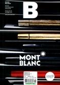 Magazine B 第80期:MONTBLANC