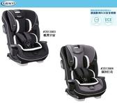 【優兒房】GRACO 0-12歲長效型嬰幼童汽車安全座椅SLIMFIT LX 贈 止滑墊