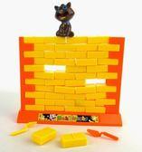【Miss.Sugar】兒童益智玩具經典拆牆貓砌牆快樂小搗蛋親子桌面遊戲