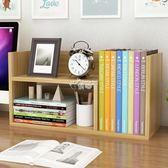 書櫃書架 學生用桌上書架簡易書桌面置物架小書架辦公室書桌宿舍迷你收納架igo 俏腳丫