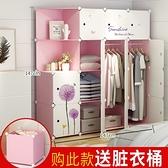 衣櫃 衣櫃簡約現代經濟型收納衣櫥塑料組裝簡易單雙人板式臥室衣服櫃子T