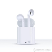 真無線雙耳藍牙耳機運動跑步適用oppo華為vivo安卓iPhone通用5.0  圖拉斯3C百貨