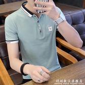夏季潮流韓版襯衫領半袖POLO衫新款有帶領短袖T恤男翻領衣服 科炫數位旗艦店