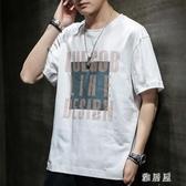 中大尺碼夏季男士韓版短袖T恤男裝打底衫潮流寬鬆半截袖白體恤上衣服 PA15921『雅居屋』