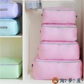 衣服收納袋防潮衣物棉被整理袋箱裝打包袋子個性【淘夢屋】