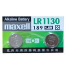 【奇奇文具】Maxell LR1130 鈕釦電池2入/卡