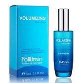 髮利明Follimin藍銅髮根滋養噴劑 60ml