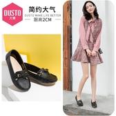 DUSTO/大東秋韓版低跟平底蝴蝶結豆豆鞋單鞋女DW18Q2961A 歌莉婭