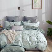 BEDDING-純棉二件式枕套床包組-清風-綠(單人加大)