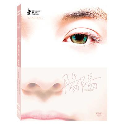 陽陽DVD 平裝雙碟版 張榕容/張睿家