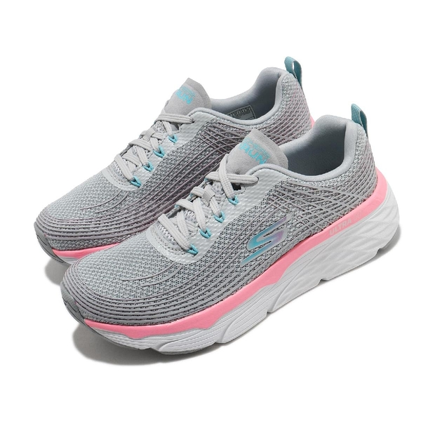 Skechers 慢跑鞋 Max Cushioning Elite 灰 粉 女鞋 厚底 健走鞋 運動鞋 【ACS】 17693GYPK