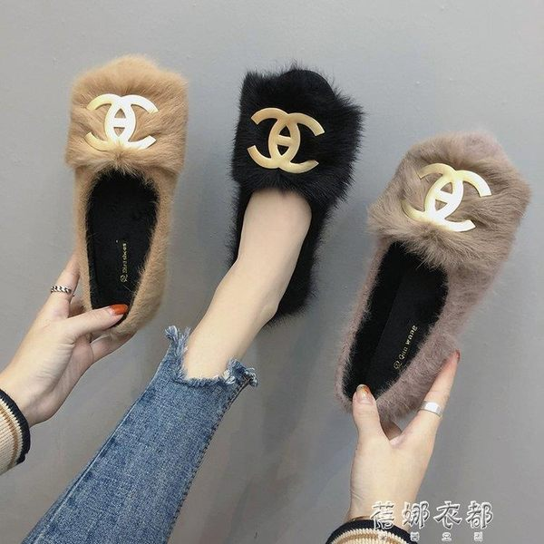 毛鞋 社會女豆豆鞋韓版時尚兔毛毛毛鞋一腳蹬懶人鞋瓢鞋潮 蓓娜衣都