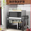 可伸縮廚房置物架微波爐烤箱架子家用雙層收...
