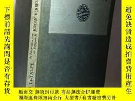 二手書博民逛書店1922年初版 罕見Songs of Li-Tai-Pè 《李太