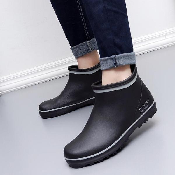 短筒雨鞋男輕便水靴大碼防滑雨靴【步行者戶外生活館】