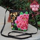 新款民族風包包繡花包刺繡包中老年水桶包女士迷你小包斜背包 黛尼時尚精品