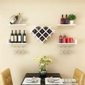 紅酒櫃心形酒櫃壁掛式創意酒架現代簡約牆壁展示櫃客廳紅酒杯牆上置物架 NMS陽光好物