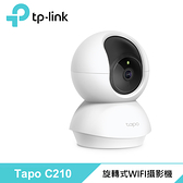 【TP-LINK】Tapo C210 旋轉式家庭安全防護 Wi-Fi 攝影機 [不能視訊會議用]
