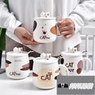 咖啡杯帶蓋勺早餐杯可愛貓咪馬克杯卡通陶瓷杯情侶男女【邦邦男裝】