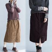 【韓國K.W.】(預購) 韓國氣質樂活中長裙
