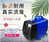 水鑚潛水泵專用抽水泵220v雕刻機水泵小型抽水機打孔微型小水泵磅 NMS小明同學