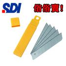 SDI 手牌  1404 日本高碳鋼 高利度大美工刀片 100盒  /件