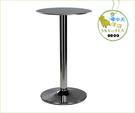 {{ 海中天時尚傢俱 }} C10  摩登時尚 吧檯桌系列 531--21  2尺強力型不鏽鋼吧檯桌