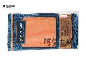 KUHMADO冷燻鮭魚片/煙燻鮭魚(1000g±10%/包)業務大包裝