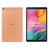 SAMSUNG Galaxy Tab A 10.1 LTE (T515)