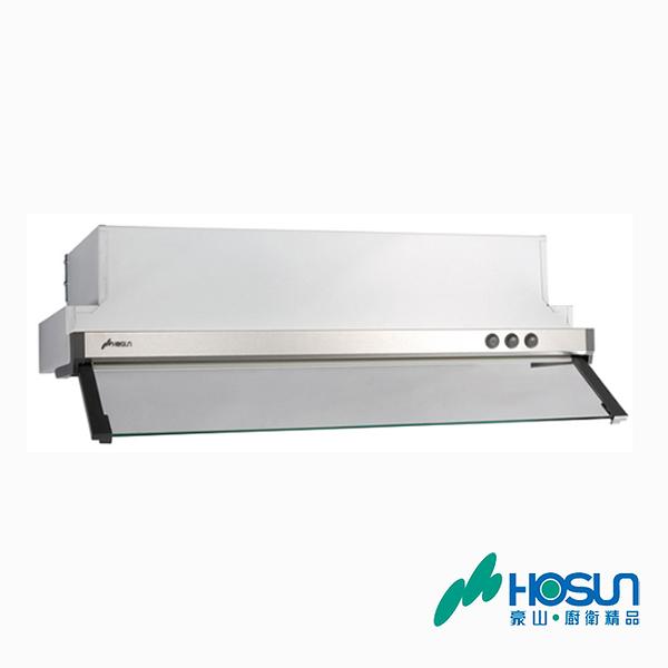 豪山 HOSUN 隱藏式烤白排油煙機 90cm VEQ-9158P 含基本安裝配送
