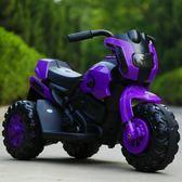 新款兒童電動三輪車 電動車摩托車寶寶電瓶車小孩童車玩具車可坐【無趣工社】