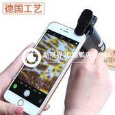 手機高清放大鏡 100倍顯微鏡 帶燈 珠寶玉石鑒定