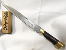郭常喜與興達刀鋪-藝術廚刀(50752)刀柄:黃銅+黑檀木