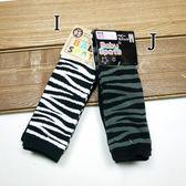 【歡慶兒童節】 斑馬條紋內搭屁屁褲  橘魔法 Baby magic 現貨 小童 褲襪 褲