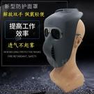 面罩 電焊面罩焊工防護裝備防烤臉氬弧焊防護用品頭戴式輕便燒焊帽臉部 星河光年