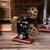 美式復古樂器造型樹脂裝飾擺件家居飾品書房書櫃置物架工藝品擺設  七夕節禮物 全館八折