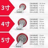 3寸4寸5寸重型聚氨酯萬向輪輪帶剎車輪子定向輪子工業腳輪   多莉絲旗艦店