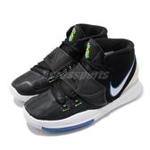 Nike 籃球鞋 Kyrie 6 GS 黑 藍 女鞋 大童鞋 夜光設計 運動鞋 【ACS】 BQ5599-004