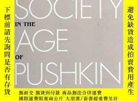 二手書博民逛書店Fiction罕見And Society In The Age Of PushkinY256260 Willi