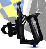 摩托車水杯架改裝支架通用型電動車水壺架可調節摩旅裝備 時尚小鋪