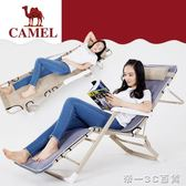 駱駝躺椅逍遙折疊床午休午睡椅沙灘家用椅子單人便攜多功能折疊椅【帝一3C旗艦】YTL