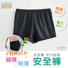 【艾宓麗】超彈輕薄少女平口安全褲 / 台灣製 / 5362 / 單件組