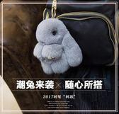 新年鉅惠裝死兔掛件小兔子飾品獺兔毛皮草掛件毛絨包包掛飾正版大號萌萌兔 東京衣櫃