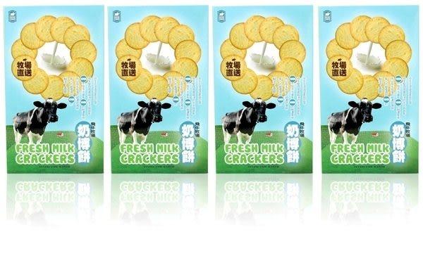 【牛奶生活館.奶博餅】每一片都嚐的到100%的鮮活香脆