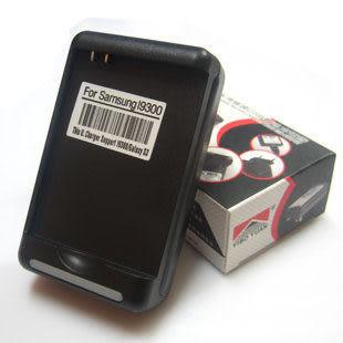【強尼3c】SAMSUNG三星I9300/GALAXY S3 壹博源手機電池座充/充電器+USB孔