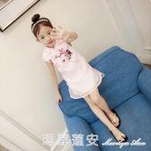 現貨出清 女童夏裝新款童裝中大童旗袍改良洋裝中國風紗裙刺繡公主裙