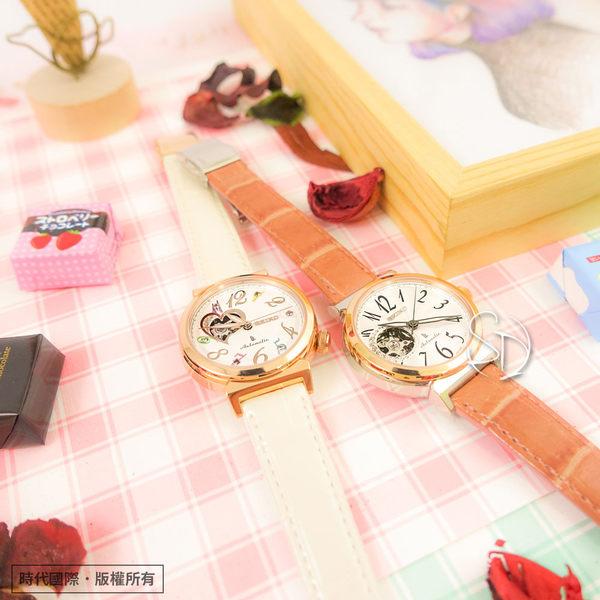 【台南 時代鐘錶 SEIKO】精工 LUKIA 浪漫心跳視窗經典機械錶 SSA840J1@4R38-01D0S 珍珠白 34mm