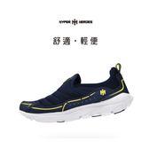 HYPER HEROES 健行運動休閒鞋 H17220126180 -藍黃款 | OS小舖