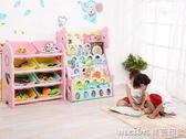 兒童玩具收納架 寶寶收納箱整理櫃儲物架書架幼兒置物架收納盒igo 美芭印象